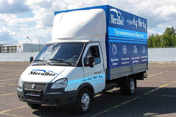 Аренда грузовика до 1,5 тонн в Иркутске