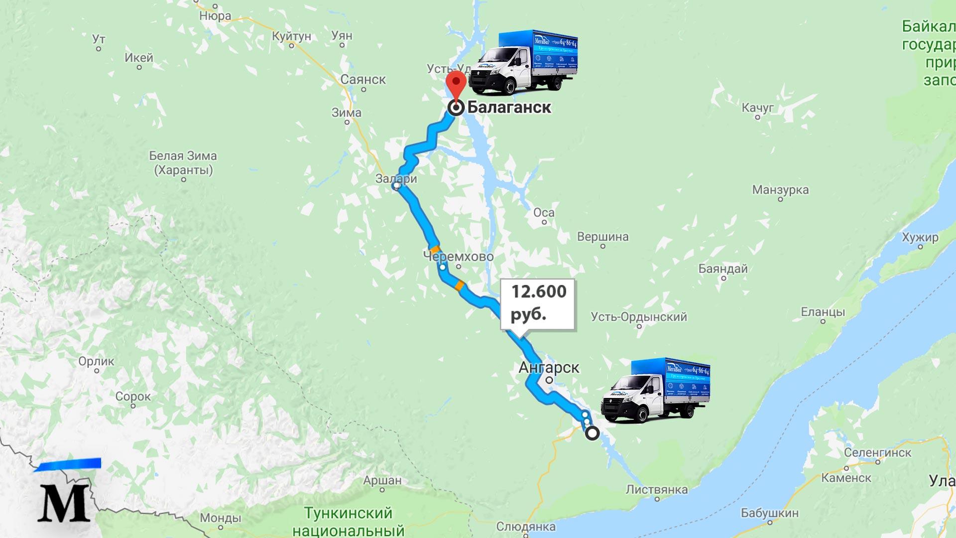 Грузоперевозки с Иркутска в Балаганск