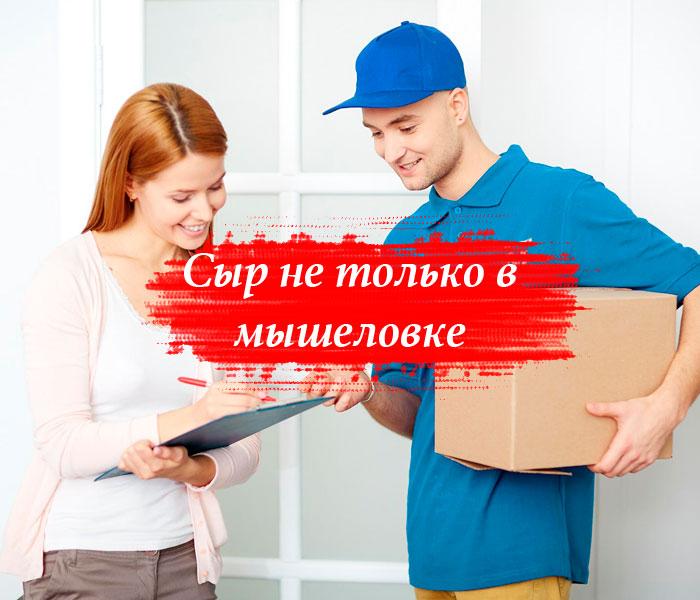 Офисный переезд со скидкой в Иркутске