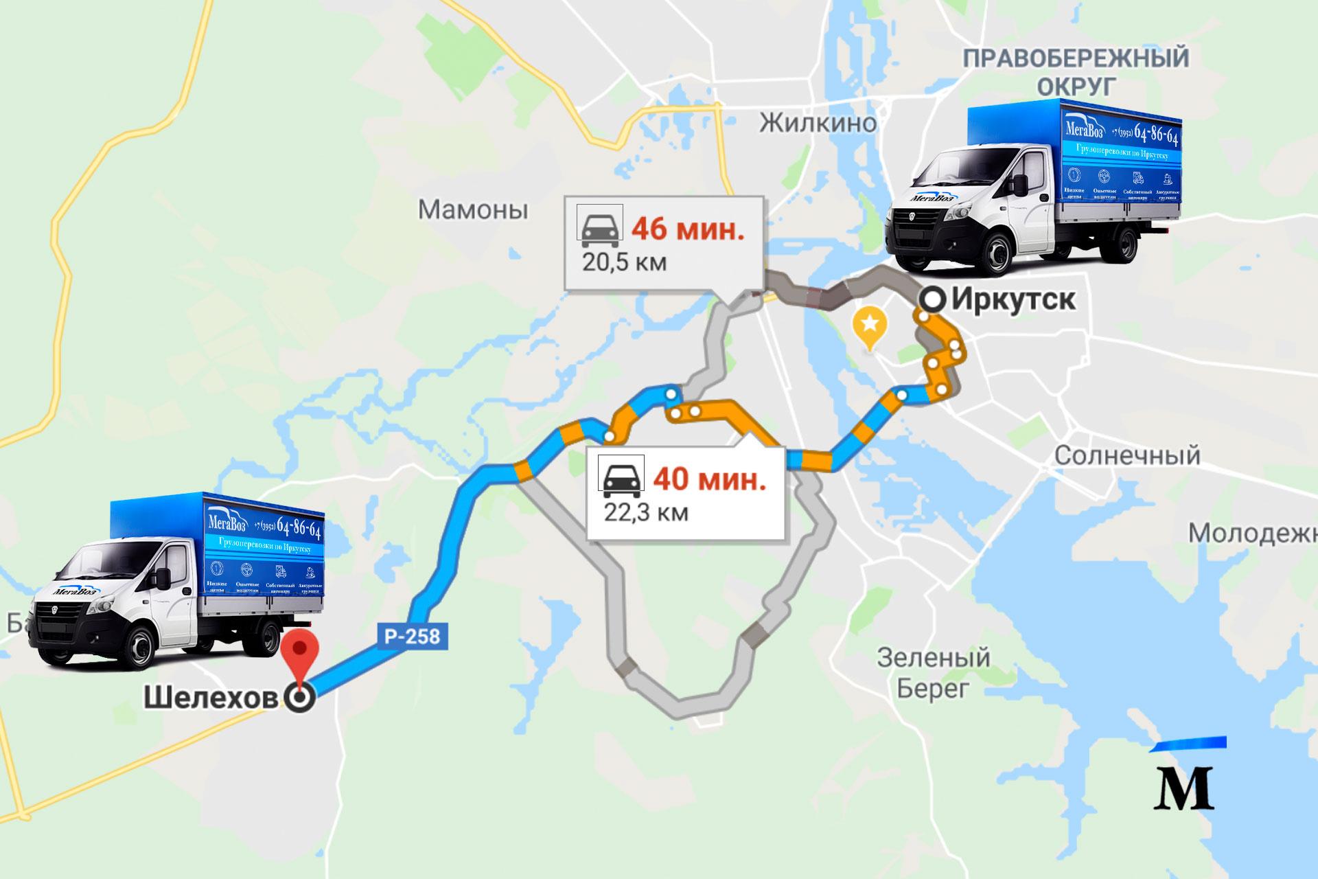 Перевозка грузов по Иркутской области